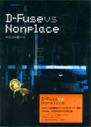 D-Fuse vs Nonplace DVDcover